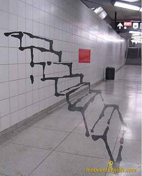graffiti_stairs2.jpg